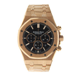 Audemars Piguet Royal Oak Chronograph Rose Gold 41MM - 26320OR.OO.1220OR.01