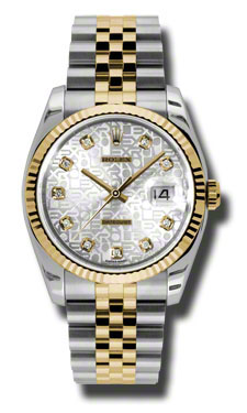 "Image of ""Rolex Datejust 116233 Sjdj Steel and Yellow Gold Silver Jubilee"""
