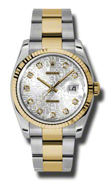 "Image of ""Rolex Datejust 116233 Sjdo Steel and Yellow Gold Silver Jubilee"""
