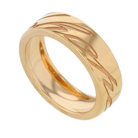 Chopard 18K Rose Gold Chopardissimo Ring Sz 6.5
