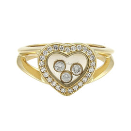 Chopard Happy Diamond 18K Yellow Gold & Diamond Heart Ring Size 5