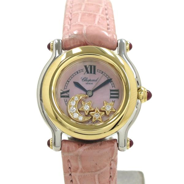 """Image of """"Chopard Happy Sports Stainless Steel Quartz 26mm Womens Watch"""""""