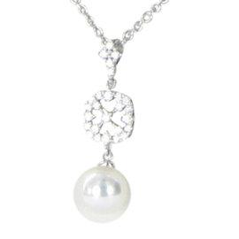 Mikimoto 18K White Gold Akoya Pearl 0.27ct. Diamonds Cherish Necklace