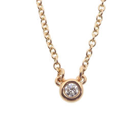 Tiffany & Co. by the Yard 1P 18K Rose Gold Diamond Necklace