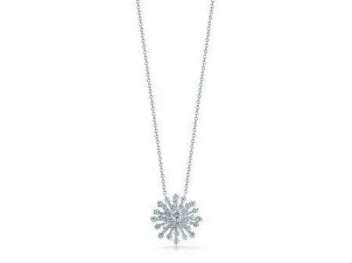 "Image of ""Kwiat Stella 18K White Gold 0.66ct Diamond Pendant Necklace"""