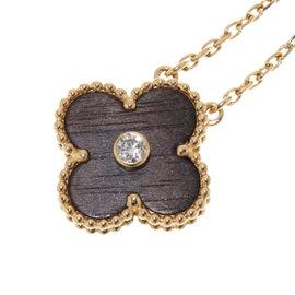 Van Cleef & Arpels Alhambra 18K Rose Gold Diamond Letterwood Necklace
