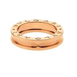 Bulgari B Zero 18K Rose Gold Single Row Band Ring Size 6.5
