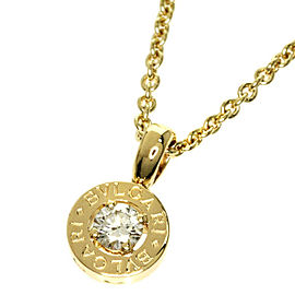 Bulgari 18K Yellow Gold Diamond Necklace