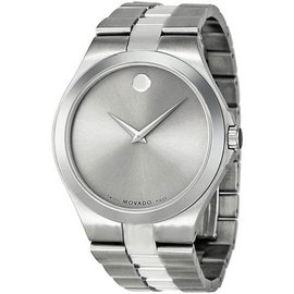 Movado 0606556 Silver Dial Stainless Steel Watch
