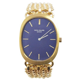 Patek Philippe Golden Ellipse 18K Yellow Gold 27mm Mens Watch