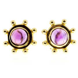 Tiffany & Co. Paloma Picasso 18K Yellow Gold and 5.00ct Amethyst Earrings