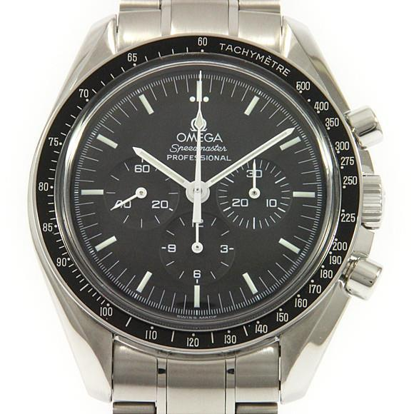 "Image of ""Omega Speedmaster Professional Moonwatch 3570.50 42mm Watch"""