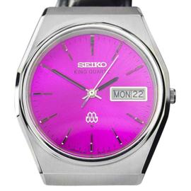 Rare Seiko King Day Date Violet Dial Quartz Mens Watch