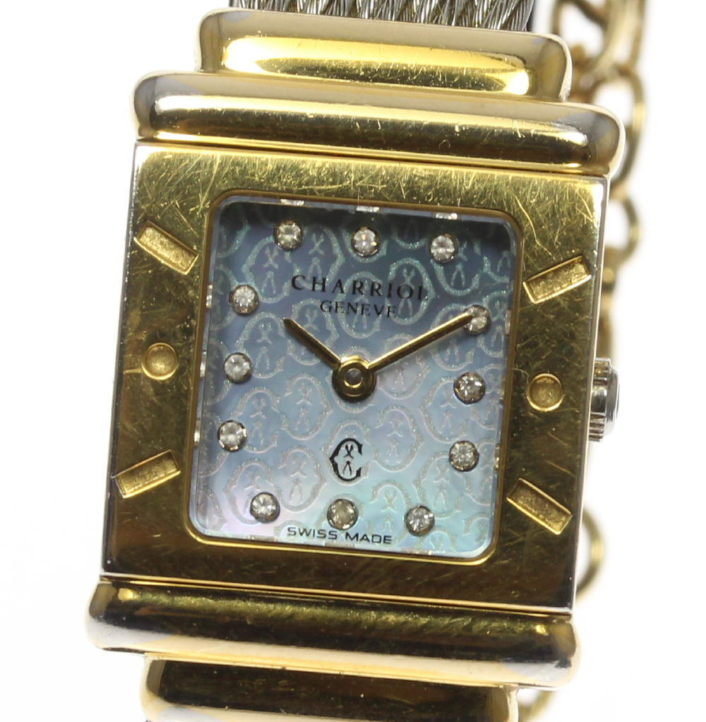 """Image of """"Philippe Charriol St.tropez Str2 Stainless Steel / Gold Plated 20mm"""""""