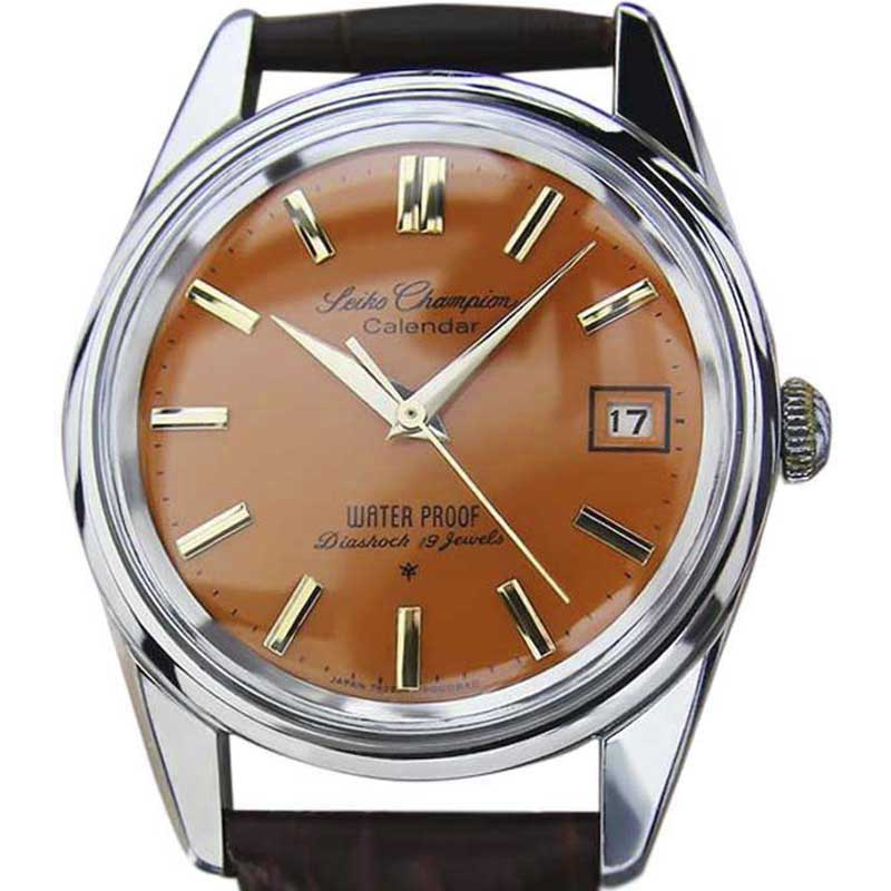 """Image of """"Seiko Champion Calendar Stainless Steel & Leather Manual 36mm Men's"""""""