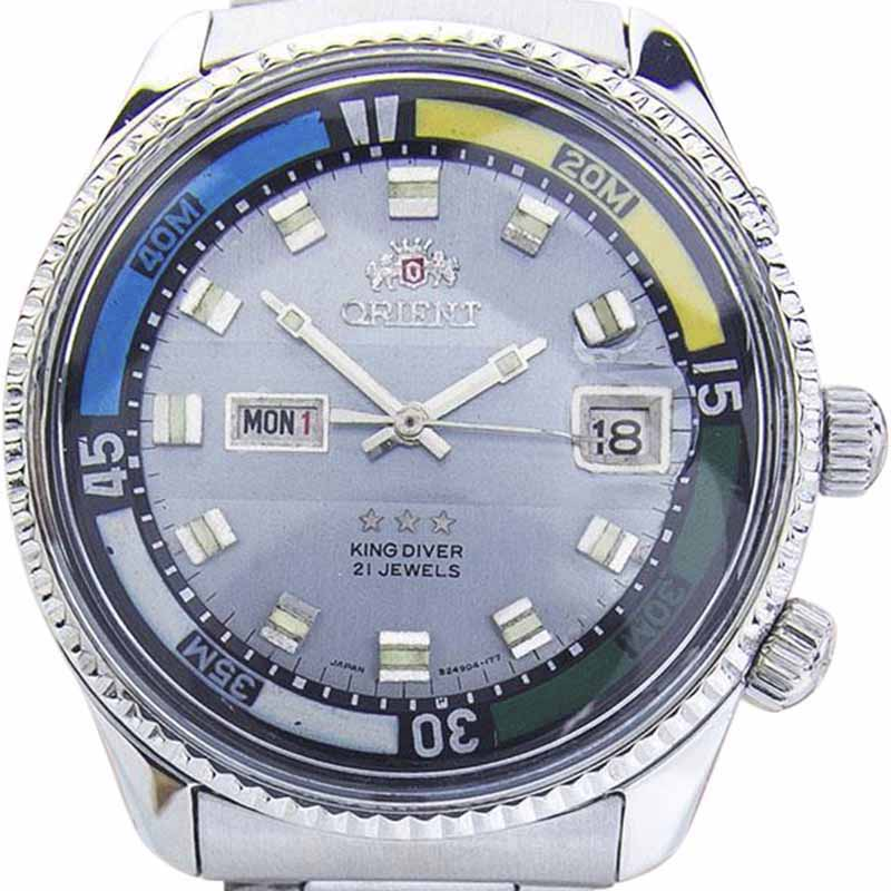 "Image of ""Orient King Diver Jumbo Size Stainless Steel Automatic Mens Vintage"""