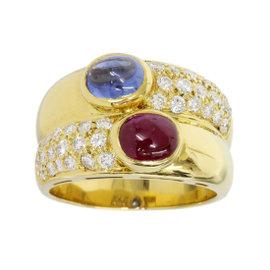 Bulgari 18K Yellow Gold Multi Stone & Diamond Ring