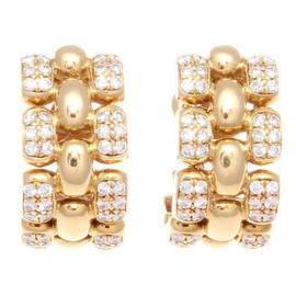 Chopard 18K Yellow Gold & Diamond Earrings