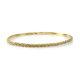 Van Cleef & Arpels 18K Yellow Gold Bangle Bracelet