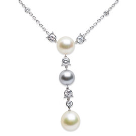 Cartier 18K White Gold Pearl and Diamond Pendant Necklace