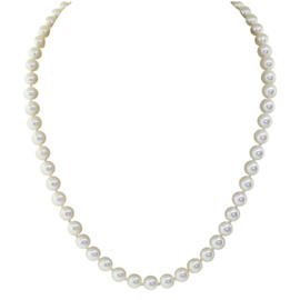 Mikimoto 18K Yellow Gold Clasp Strand 58 Akoya Cultured Pearls Necklace