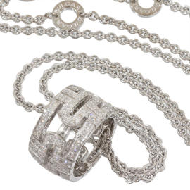 Bvlgari Bulgari 18K White Gold Diamond Open Parentesi Pendant Necklace