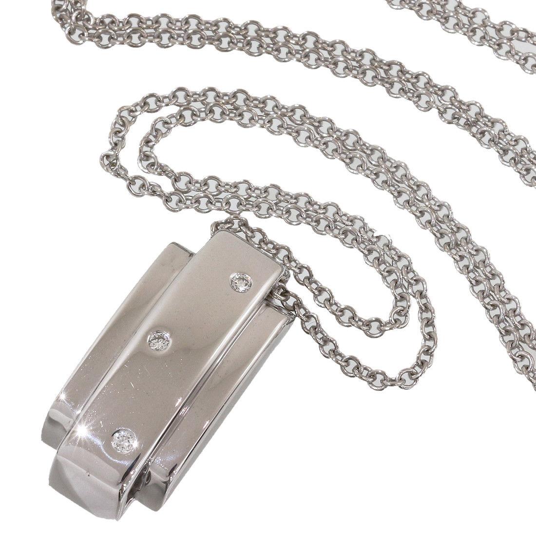 "Image of ""Piaget 18K White Gold 3P Diamonds Pendant Necklace"""