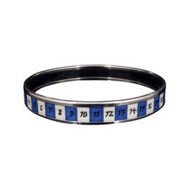 Hermes Silver Tone Metal & Cloisonne Enamel Gemini Bangle Bracelet