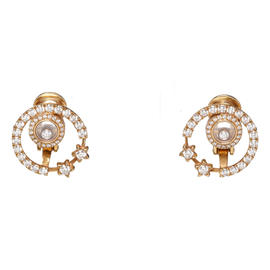 Chopard 18K Rose Gold Happy Diamond Earrings