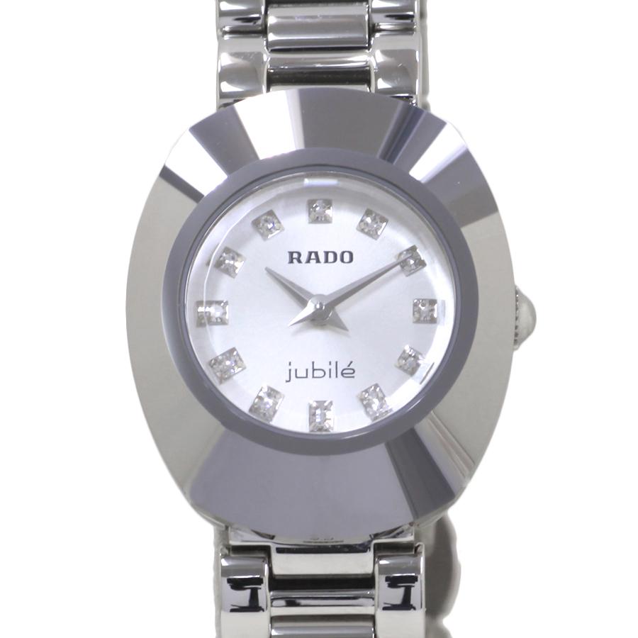 "Image of ""Rado Jubilee Stainless Steel 25mm Womens Watch"""