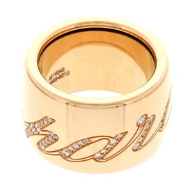 Chopard Chopardissimo 18K Rose Gold Diamond Ring