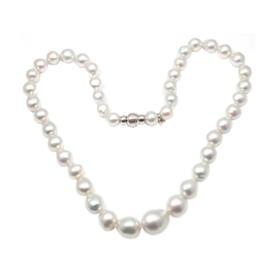 Mikimoto 18K White Gold Baroque White South Sea Pearl Necklace