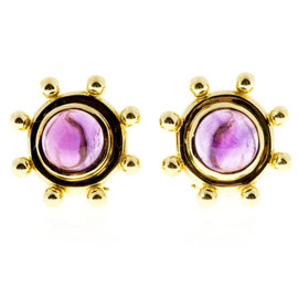 Tiffany & Co. Paloma Picasso 18K Yellow Gold 5.00ct Cabochon Amethyst Earrings