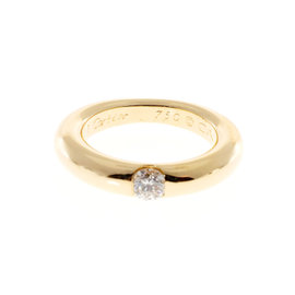 Cartier Ellipse 18K Yellow Gold 0.25ct Diamond Ring Size 4.75