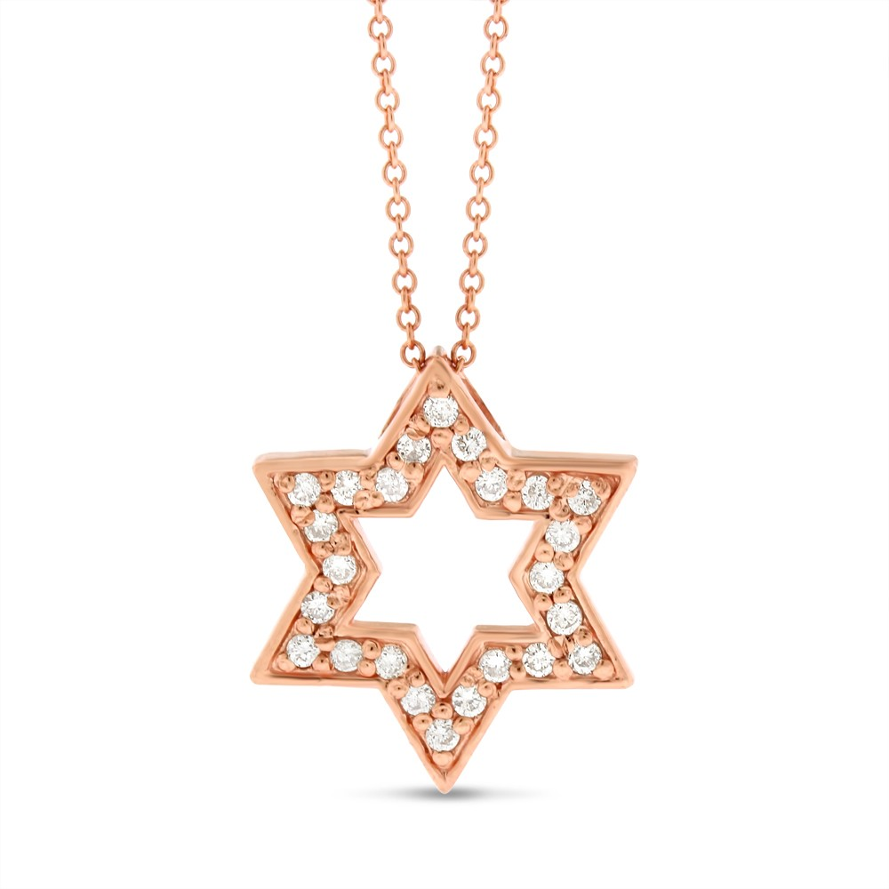 "Image of ""14k Rose Gold 0.19 Ct. Natural Diamond Small Star Of David Pendant"""