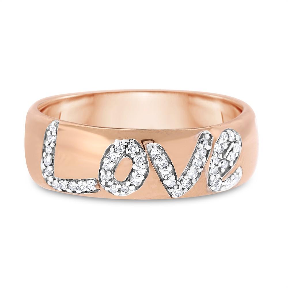 "Image of ""10k Rose Gold 0.25 CT Natural Diamond Love Wedding Ring Size 8.5"""