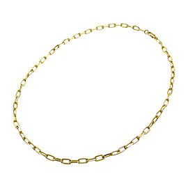 Cartier 18K Yellow Gold Necklace