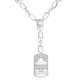 Bvlgari White Gold Necklace