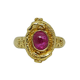 22K Yellow Gold & Cabochon Ruby Ring Size 7.0