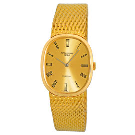 Patek Philippe Gübelin Golden Ellipse 18k Yellow Gold Dress Watch