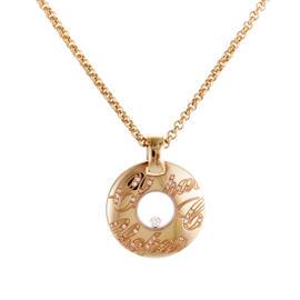 Chopard Chopardissimo 18K Rose Gold & Floating Diamond Pendant Necklace