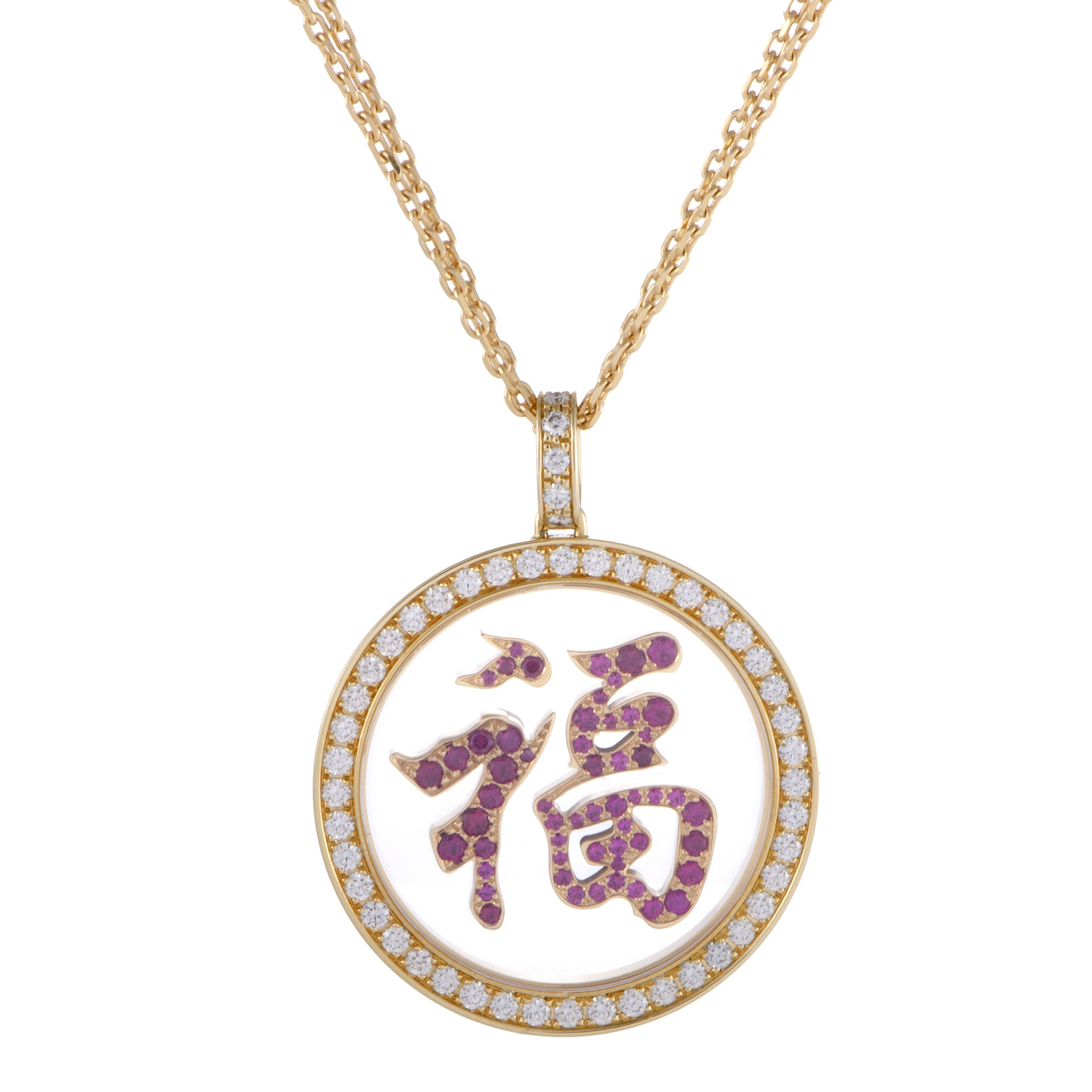 """Image of """"Chopard 18K Yellow Gold Diamond and Ruby Pave Round Pendant Necklace"""""""