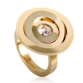 Chopard Happy Spirit Womens Round 18K Yellow Gold Floating Diamond Ring