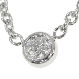 Christian Dior 18K White Gold Diamond Necklace