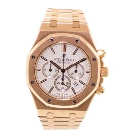 Audemars Piguet Royal Oak Chronograph Rose Gold Mens Watch