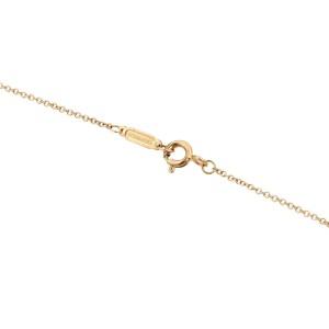 Tiffany & Co. 18K Rose Gold Filigree Lock Heart Pendant Necklace
