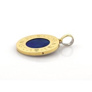 Bvlgari Lapis & Onyx 18k Yellow Gold & Stainless Steel Reversible Pendant