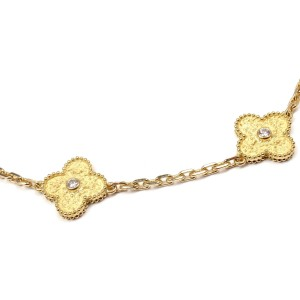 Van Cleef & Arpels 18K Yellow Gold 10 Motif Vintage Alhambra Diamond Necklace