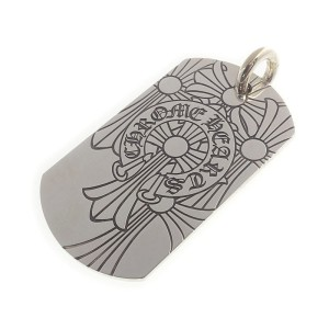 Chrome Hearts Sterling Silver God Bless The World Dog Tag Pendant
