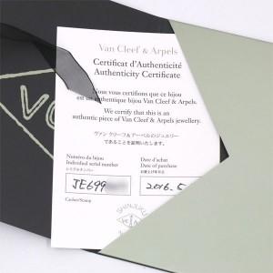 Van Cleef & Arpel 950 Platinum and 0.06ct Diamond Ring